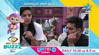 Bigg Boss Telugu: Nomination process discussion in the Hou..