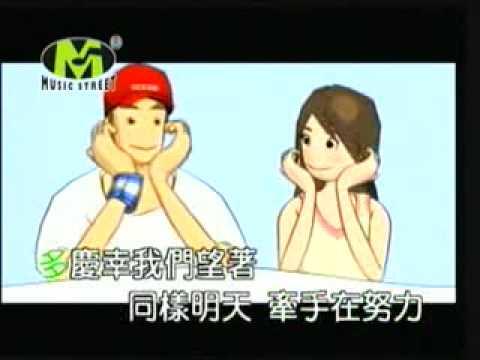 蔡淳佳 歐得洋 小夫妻 KTV