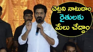 Revanth Reddy questions government on Haritha Haram..