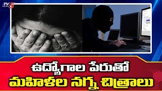Techie arrested for collecting 2,000 nude photos from 600 ..
