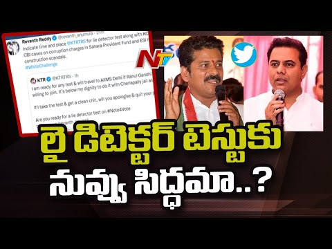 Accepting white challenge, are you ready for lie test on note-for-vote, KTR asks Revanth