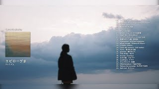 female japanese indie & alternative rock songs to give more love   playlist
