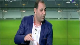 صدى الرياضة - شاهد.. رد الأهلي علي عرض الشباب السعودي لضم أحمد فتحي ...