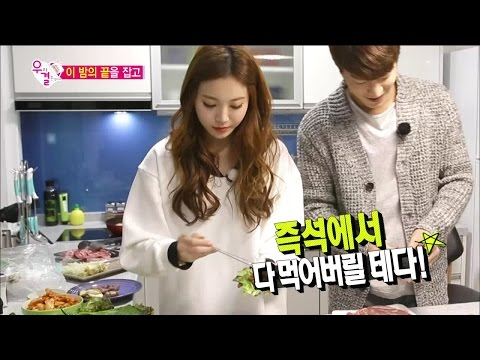 【TVPP】Yura(Girl's Day) - A+++ Korean Beef, 유라(걸스데이) - 고기 잘 굽는 아영이의 쓰리쁠 한우 먹방 @ We Got Married