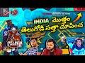 All v badge players vs Dhanu Dino tournament gameplay amitbhai,Pahadi,arrow ib op reaction free fire