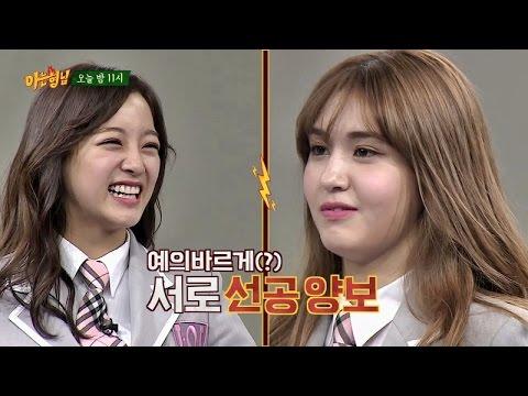 [선공개] 아이오아이(I.O.I) 미친 전투력!
