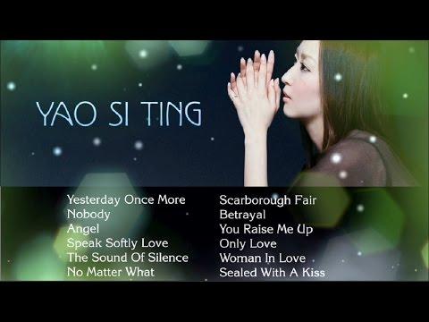 듣기좋은 올드팝송 모음-Yao Si Ting