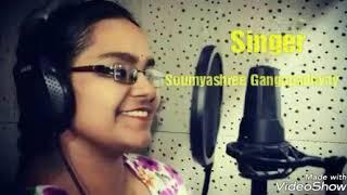 Mayabono Biharini Ami Noi || Soumyashree Gangopadhyay