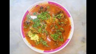 """Machli ke sar ka Salan I Curry I Shorba I Soup I Fish Head Soup """"Cook With Shaheen"""""""