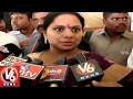 MP Kavitha reaches Vijayawada; speaks to media..