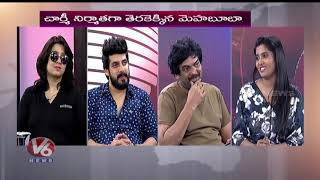 Special Chit Chat with Mehbooba Movie Team..