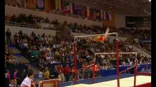 Uneven Bars Transitions Guide