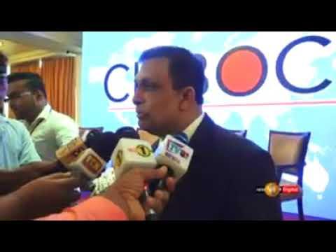 CIABOC Web Launching and Media Briefing on Sirasa News 20.12.2017