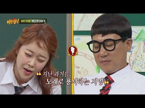 백지영(Baek Ji Young)-이상민(Lee Sang Min), 못다 한 이야기..(훌쩍)