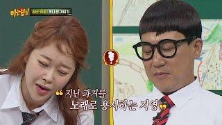 """백지영(Baek Ji Young)-이상민(Lee Sang Min), 못다 한 이야기..(훌쩍) """"이제 다신 보증 안 서~♪"""" 아는 형님(Knowing bros) 36회"""