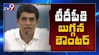 Buggana Rajendranath counter to Chandrababu..
