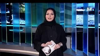 أخبار الرياضة: آل الشيخ يقرر حل مجلس إدارة نادي النصر وتكليف المالك ...
