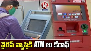 Hyderabad ATM centers care of address for coronavirus!..