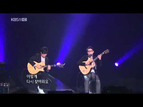 추가열(with 함춘호) - 광화문연가(Gwanghwamun)