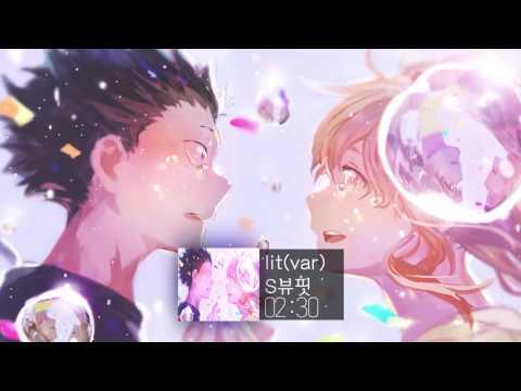 [뷰핏]목소리의 형태OST - 「 Lit(var)   Koe no Katachi    A Silent Voice OST   Arrange 」