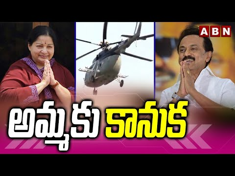 CM MK Stalin to convert Jayalalithaa helicopter to air ambulance