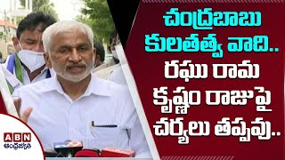 No force can stop Vizag from becoming executive capital: Y..