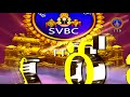 Adhyatmika Viseshalu | 1 Pm | 12-07-18 | SVBC TTD  - 25:11 min - News - Video