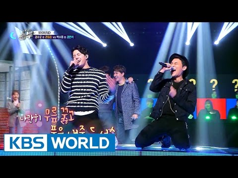 Difference between a married man and non-married man [Singing Battle / 2017.03.01]