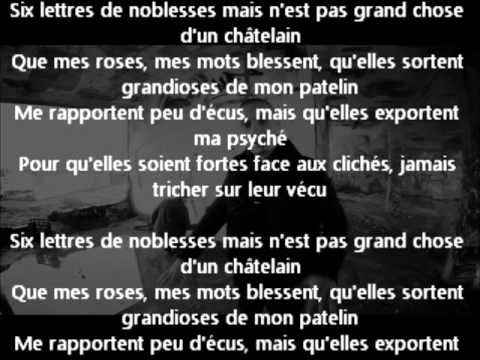 Fayçal - Lettre de Noblesse + [PAROLES/LYRICS]