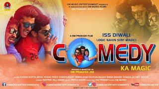 New Hindi Movie Comedy Ka Magic!! Dubbed In Hindi!! कॉमेडी का Magic !!2019