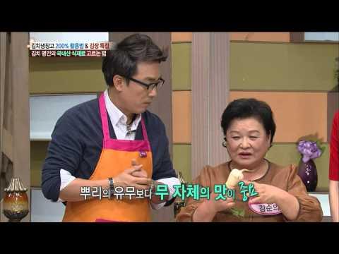 기분 좋은 날 - 김치 명인 강순의의 손쉬운 김장 비법 대공개!, #01 20131018