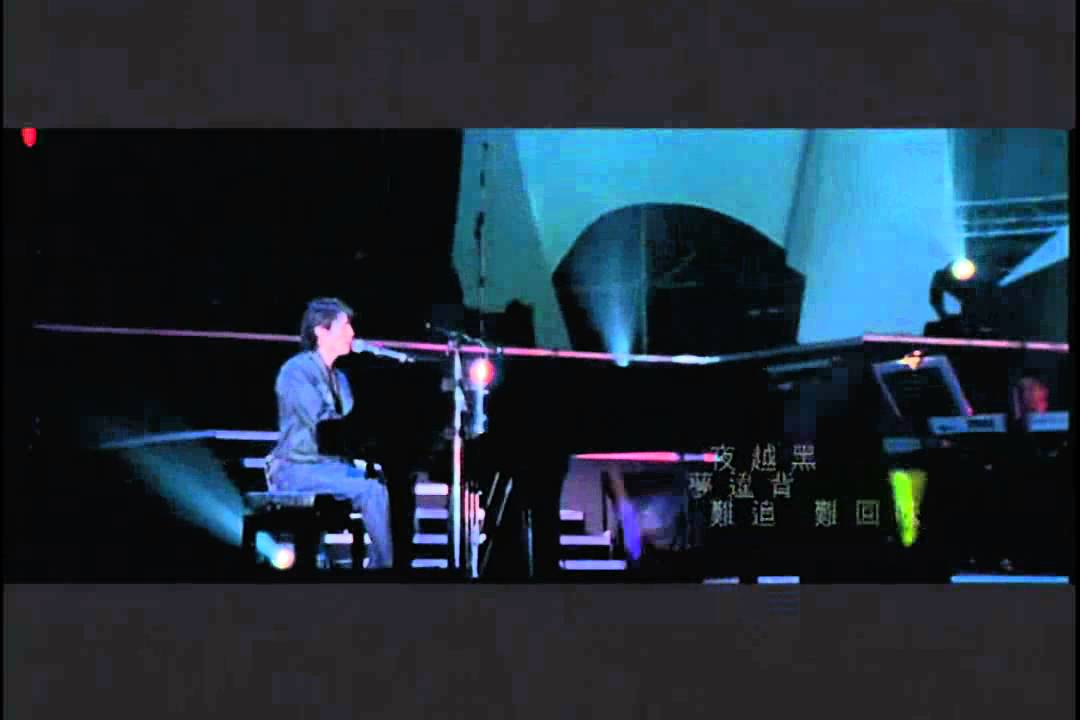 Zendaya Scared 遺伝‐斉藤和義 PV無料視聴|音楽動画 MUZIX 遺伝-斉藤和義