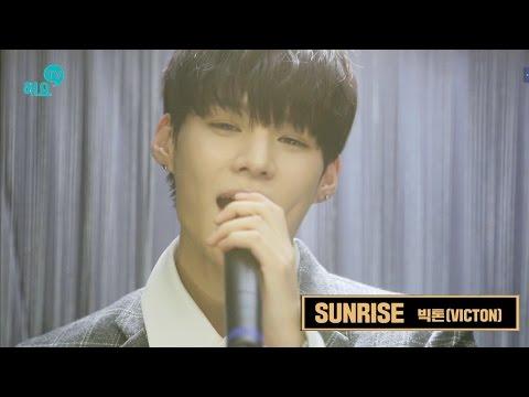 [빅톤-VICTON] 'SUNRISE' 눈,코,입 초밀착 신개념 라이브♪ (희귀 영상)