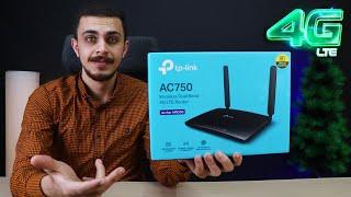 إنترنت بدون خط أرضي فائق السرعة | استعراض راوتر TP-Link Home 4G
