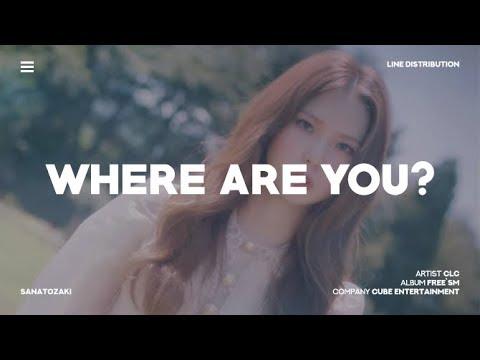 CLC (씨엘씨) - Where Are You? (어디야?) | Line Distribution
