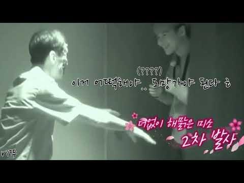 샤이니 태민 -  '공포'가 뭔지 모르는 샤이니 막내 태민 (feat.대박 탬)