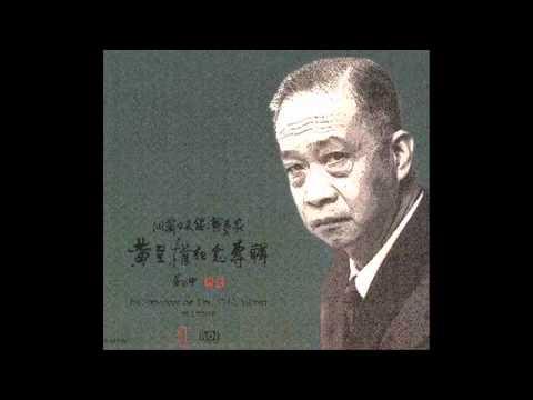 Chinese Music - Xiao & Yangqin - Fishermen's Song at Eventide 渔舟唱晚