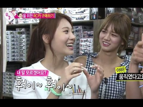 We Got Married, Jong-hyun, Yoo-ra (5) #04, 홍종현-유라(5) 20140705