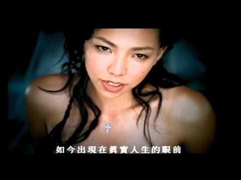 張惠妹-灰姑娘  官方MV