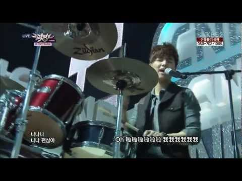 【HD繁中字】130125 CNBLUE - LaLaLa (with AOA - Yuna)