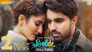Video Bolde - Angad Khehra