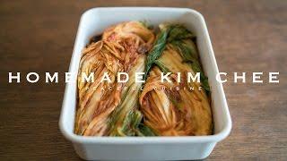 Homemade Kim Chee (vegan) ☆ 自家製ヴィーガンキムチの作り方