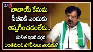 Varla Ramaiah On YS Viveka and CM YS Jagan..