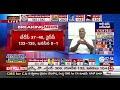 #ExitPolls2019 :  Will Pulwama & Balakot Make Voters To Re Elect Modi ... ?