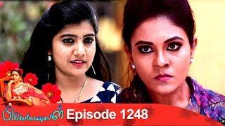 Priyamanaval Episode 1248, 21/02/19