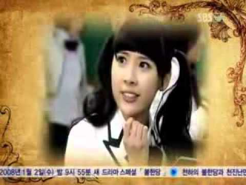 gayo daejeon   big bang & wonder girls drama