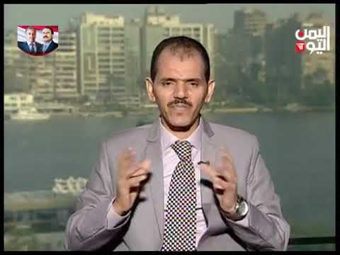 قناة اليمن اليوم - الصحافة اليوم 05-11-2019