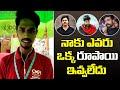 Abdul Farhan Who Saved Sai Dharam Tej About Social Media Fake Rumours | Pawan Kalyan | IG Telugu