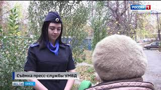 В Омске мошенницы обманули пенсионерку
