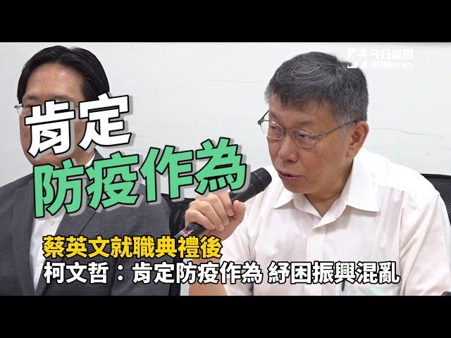影/蔡英文宣示將成立修憲委員會 張其祿:國人重大期待